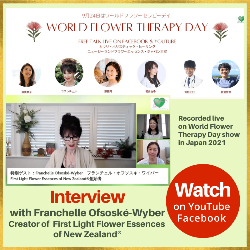 24 September 2021 – Franchelle Speaking at the World Flower Therapy Day, Japan